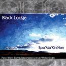 Spo'Mo'Kin'Nan thumbnail