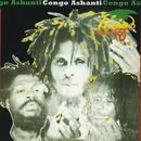 Congos Ashanti thumbnail