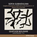 Gubaidulina: Complete String Quartets thumbnail