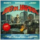 Big In Japan Remixes (Feat. Idoling!!!) thumbnail