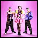 Pink EP thumbnail