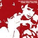 Young Adult Friction thumbnail