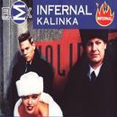Kalinka - EP thumbnail