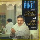 Sings Yiddish Theatre & Folk Songs thumbnail
