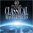 40 Most Beautiful Classical Masterpieces thumbnail