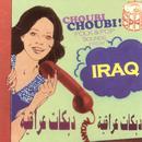 Choubi Choubi! Folk And Pop Sounds From Iraq thumbnail