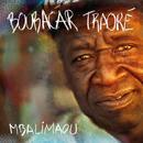 Mbalimaou thumbnail