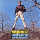 Boogaloo '67 thumbnail