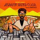 Bedouin Sound Clash thumbnail