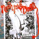 Dancing Backward In High Heels thumbnail