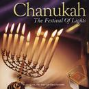 Chanukah - The Festival Of Lights thumbnail