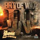 Art Of War WWIII (Explicit) thumbnail