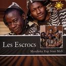 Mandika Rap From Mali thumbnail