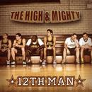 12th Man thumbnail