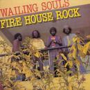 Firehouse Rock thumbnail