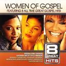 8 Great Women Of Gospel thumbnail