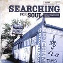 Searching For Soul: Soul, Funk & Jazz Rarities & Classics From Michigan 1968-1980 thumbnail
