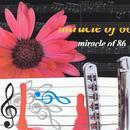 Miracle Of 86 thumbnail