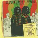 African Dub Chapter 3 thumbnail