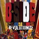 Revolutionize thumbnail
