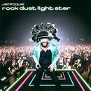 Rock Dust Light Star thumbnail