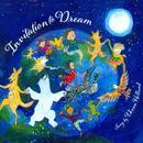Invitation To Dream thumbnail