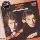 """Beethoven: Violin Sonatas """"Kreutzer"""" & """"Spring"""" thumbnail"""