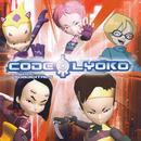 Code Lyoko Soundtrack thumbnail