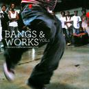 Bangs & Works Vol.1: A Chicago Footwork Compilation thumbnail