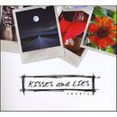 Kisses And Lies thumbnail