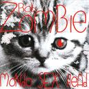 Mondo Sex Head  thumbnail