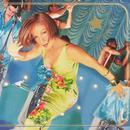 Alma Caribena- Caribbean Soul thumbnail