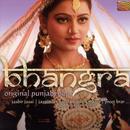 Original Punjabi Pop thumbnail