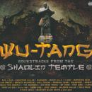 Soundtracks From The Shaolin Temple (Explicit) thumbnail