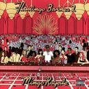 Flamingo Barnes 2: Mingo Royale (Explicit) thumbnail