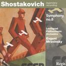 Shostakovich: Symphony No. 8 thumbnail