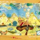 """""""Autumnland"""" thumbnail"""