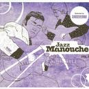 Jazz Manouche: Vol.4 thumbnail