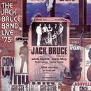 Live At Manchester Free Trade Hall 1975 thumbnail