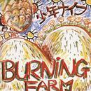 Burning Farm thumbnail