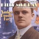 Yankee Doodle Boy thumbnail
