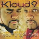 Yearning 2 Love thumbnail