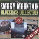 Smoky Mountain Bluegrass Collection - 72 Classics thumbnail