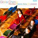Piano Music Of Salonen, Stucky & Lutoslawski thumbnail