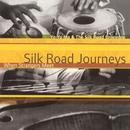 Silk Road Journeys: When Strangers Meet thumbnail