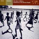 Zimbabwe The Soul Of Mbira thumbnail