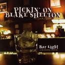 Barlight: Pickin' On Blake Shelton thumbnail