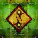 Dub Qawwali thumbnail