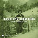 Classic Appalachian Blues From Smithsonian Folkways thumbnail
