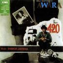 Awaara / Shree 420 thumbnail
